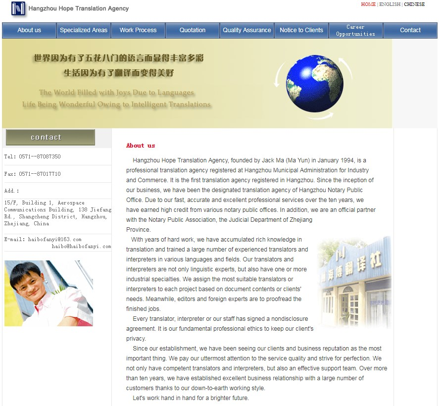 Jack Ma Hope Translation Agency