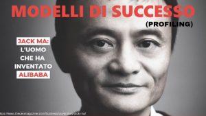 Jack Ma l'uomo che ha inventato Alibaba Immagine in Evidenza